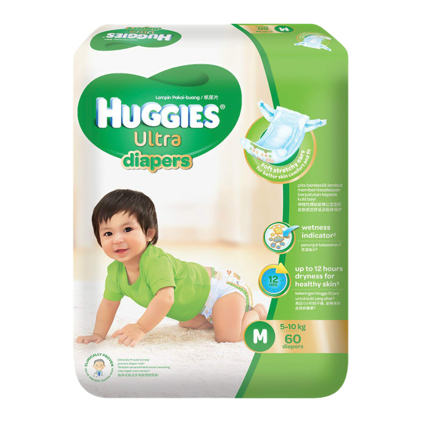 huggies2_our_in