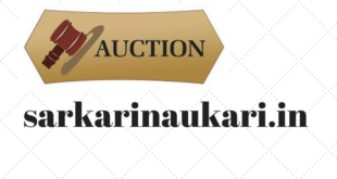 sarkarinaukari.in auction