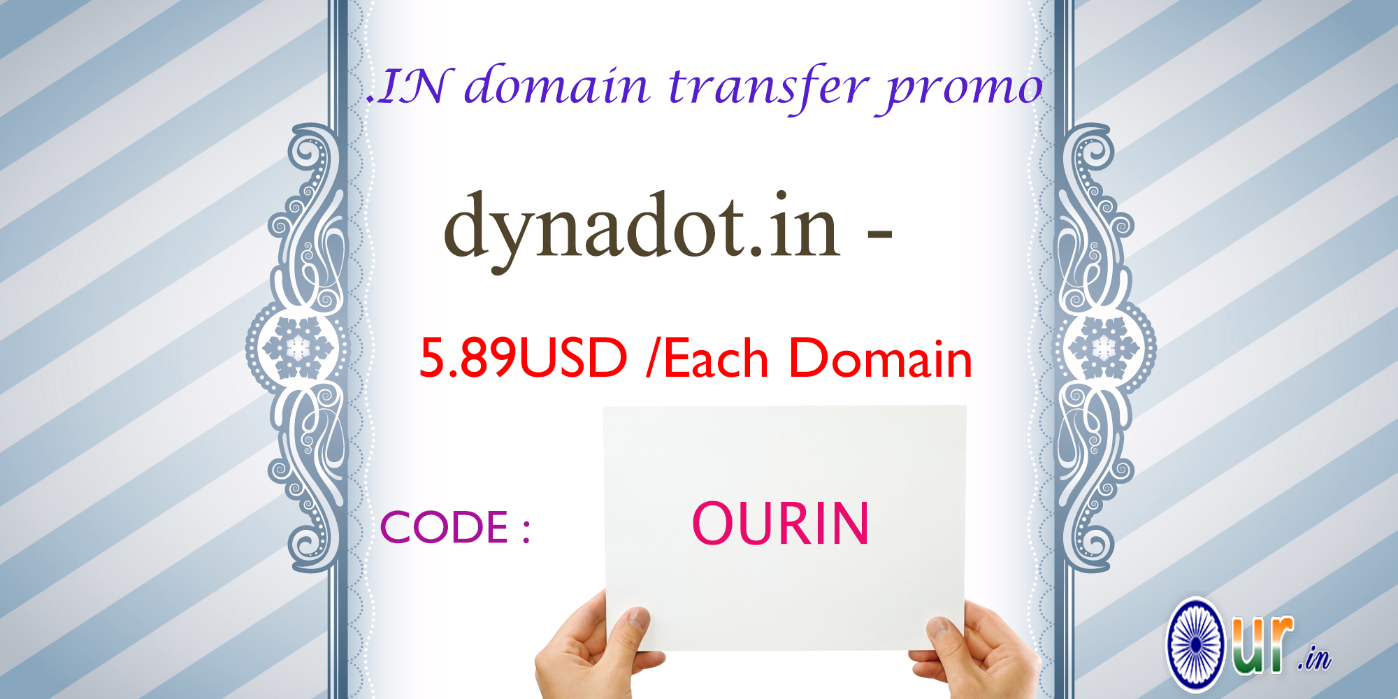 .in domain transfer promo