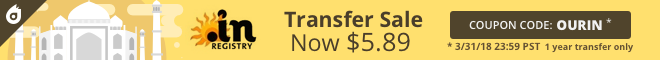 Transfer your domain with ease to Dynadot. Each domain name comes with our free website builder, DNS, forwarding and more. Start your transfer now!